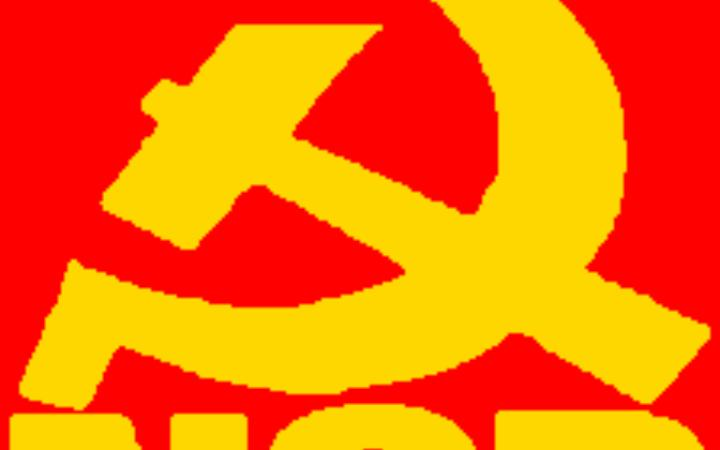 NEW COMMUNIST PARTY OF BRITAIN